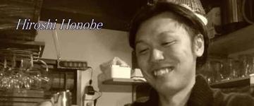 honobe
